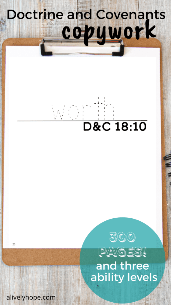 doctrine-and-covenants-copywork-lds-homeschool-family-d and c